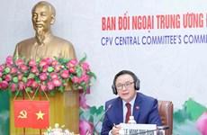 Partido Comunista de Vietnam y el Grupo Parlamentario Británico sostienen el primer diálogo