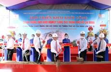 Emprenden construcción de la Sede del Centro de Innovación de Ciudad Ho Chi Minh