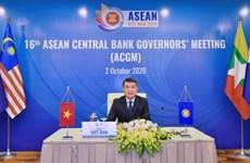 ASEAN promueve la transformación digital en el sector bancario