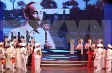 Efectúan exposición sobre Presidente Ho Chi Minh y el cine de la Revolución vietnamita