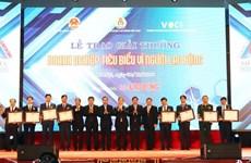 Las ocho empresas que mejor tratan a sus empleados en Vietnam