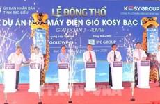 Grupo vietnamita invierte 345 millones de dólares en planta de energía eólica