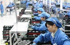 Vietnam toma el 4 de octubre como el Día de las Habilidades Laborales