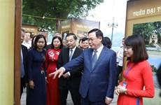 Inauguran exposición de documentos históricos con motivo de aniversario 1010 de Thang Long- Hanoi