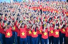 Cierre Campamento Nacional del Idioma Inglés 2020