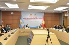 Parlamentarios de Vietnam y Argentina realizan intercambio virtual