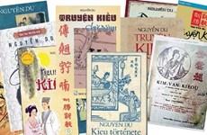 Destacan al ganador del concurso nacional de recitación de Historia de Kieu