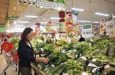 Ciudad vietnamita de Da Nang utilizará envases amigables con el medio ambiente