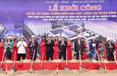 Inician tres proyectos de infraestructura en distrito suburbano de Hanoi