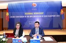 Efectúa Vietnam revisión intermedia de despliegue del Plan Integral de la Comunidad Sociocultural de ASEAN