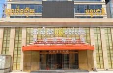 Asamblea Nacional de Camboya aprueba proyecto de gestión de casinos