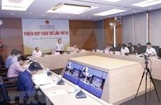 Sesiona XXX reunión plenaria del Comité de Asuntos Legales del Parlamento de Vietnam