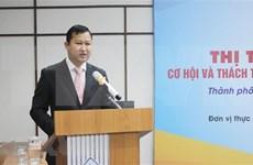 Pequeñas y medianas empresas vietnamitas buscan expandirse al mercado singapurense