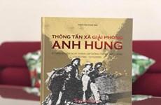 """Lanzan en Vietnam el libro """"Agencia Informativa de Liberación heroica"""""""