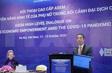 ASEM celebra diálogo sobre el empoderamiento económico de la mujer