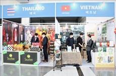 Vietnam participará en Semana comercial Corea del Sur-ASEAN e India 2020