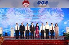 Inician en provincia vietnamita de Vinh Phuc construcción del Centro Internacional de Conferencias