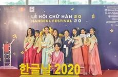 Jóvenes vietnamitas se unen al festival sobre idioma coreano