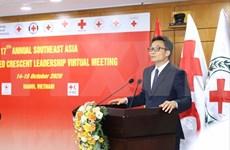 Sesiona reunión de dirigentes de Cruz Roja y Media Luna Roja en el sudeste asiático