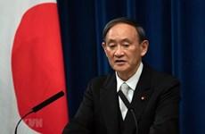 Cancillería vietnamita confirma la visita oficial del premier nipón