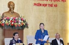 Clausura la 49 reunión el Comité Permanente de la Asamblea Nacional de Vietnam