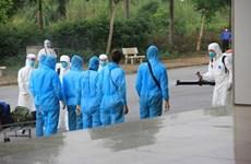 Vietnam cierra la jornada sin nuevo caso de COVID-19