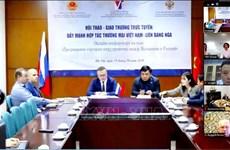 Vietnam y Rusia afianzan cooperación empresarial en medio del COVID-19