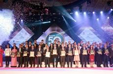 PV GAS continúa su presencia en la lista de 50 empresas vietnamitas mejor cotizadas en 2019