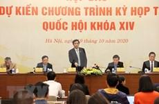 Asamblea Nacional de Vietnam iniciará mañana su décimo período de sesiones