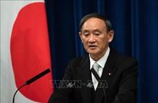 Indonesia y Japón acuerdan aumentar la cooperación en varios campos