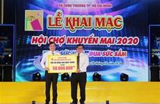Nutrida participación en la Feria promocional en Ciudad Ho Chi Minh