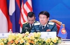 Celebran Conferencia de Jefes de las Fuerzas Aéreas de la ASEAN