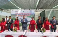 Provincia norvietnamita promueve cooperación con Israel en agricultura