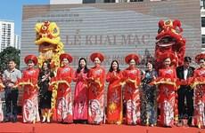 Presentan en Hanoi productos vietnamitas preferidos por consumidores nacionales