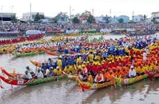 Inauguran Festival tradicional de Ok Om Bok 2020 en Tra Vinh