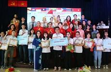 Celebran en Ciudad Ho Chi Minh final de concurso de conocimientos sobre ASEAN para jóvenes