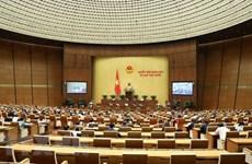 Parlamento de Vietnam debatirá sobre labores jurídicas y lucha contra la delincuencia