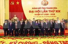 Presidenta del Parlamento vietnamita propone tareas para comité partidista en Thanh Hoa