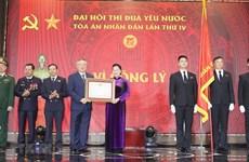 Presidenta del Parlamento vietnamita asiste al IV Congreso de Emulación Patriótica del Tribunal Supremo Popular