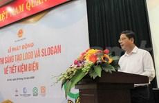 Convocan en Vietnam concurso de creación de logotipos sobre ahorro de electricidad