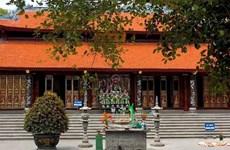 Celebran en Yen Bai el Festival de Práctica de culto a Mau Thuong Ngan