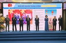 Lanzan portal electrónico de la Comisión de Relaciones Exteriores del Partido Comunista de Vietnam