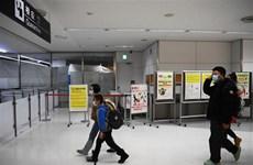 Japón baja nivel de alerta de viaje por COVID-19 para Vietnam y otros siete países