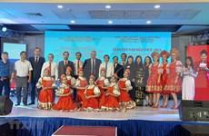 Celebran intercambio cultural entre Vietnam y Rusia en Ba Ria-Vung Tau