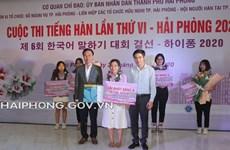 Concurso de idioma coreano en Hai Phong