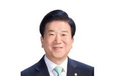 Presidente de Asamblea Nacional de Corea del Sur inicia visita a Vietnam