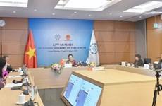 Vietnam participa en sesión especial del Consejo Directivo de IPU