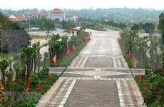 Reconocen a Templo Hung como destino turístico nacional de Vietnam