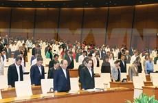 Parlamento vietnamita cumple un tercio de su agenda en décimo período de sesiones