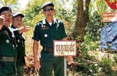 Parlamento de Camboya ratifica proyecto de ley sobre demarcación fronteriza con Vietnam